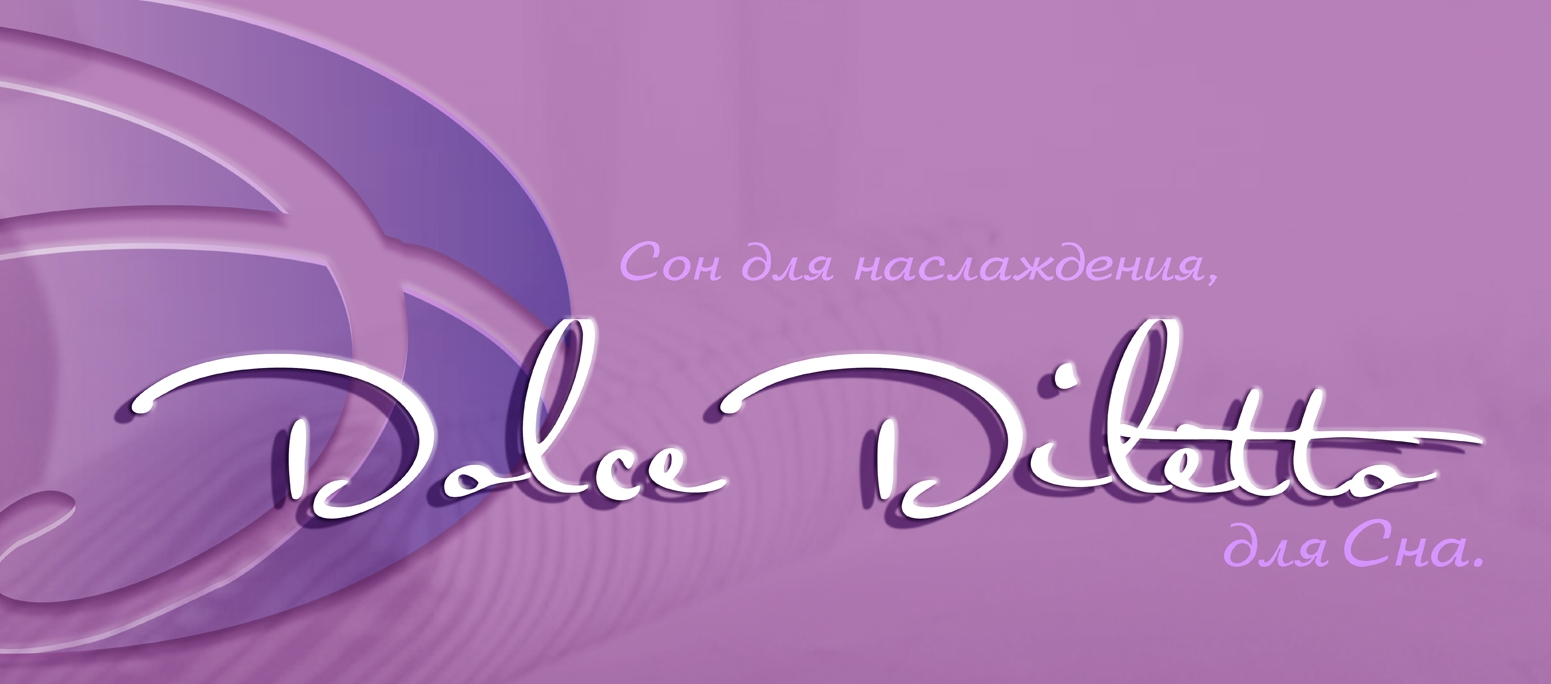 Dolce Diletto